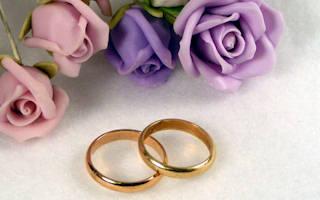 Tajni brak